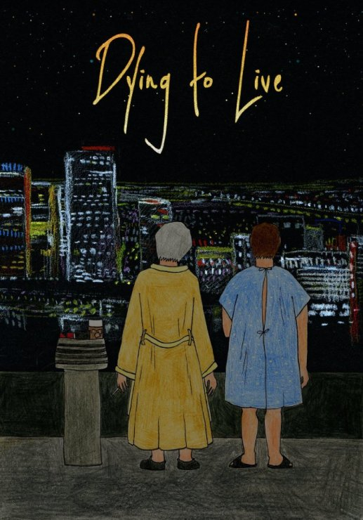 dying-to-live-cover