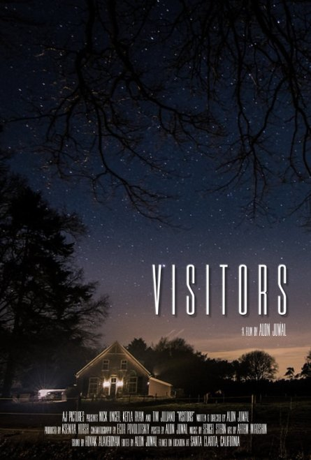 """Visitors"" Alon Juwal"