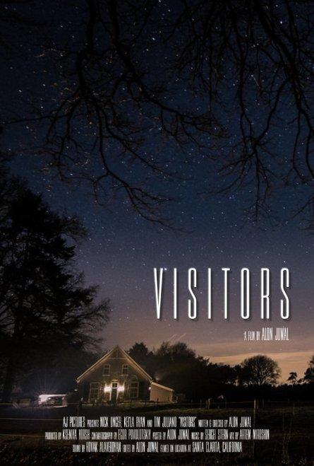 """Visitors"" Alon Juwal"